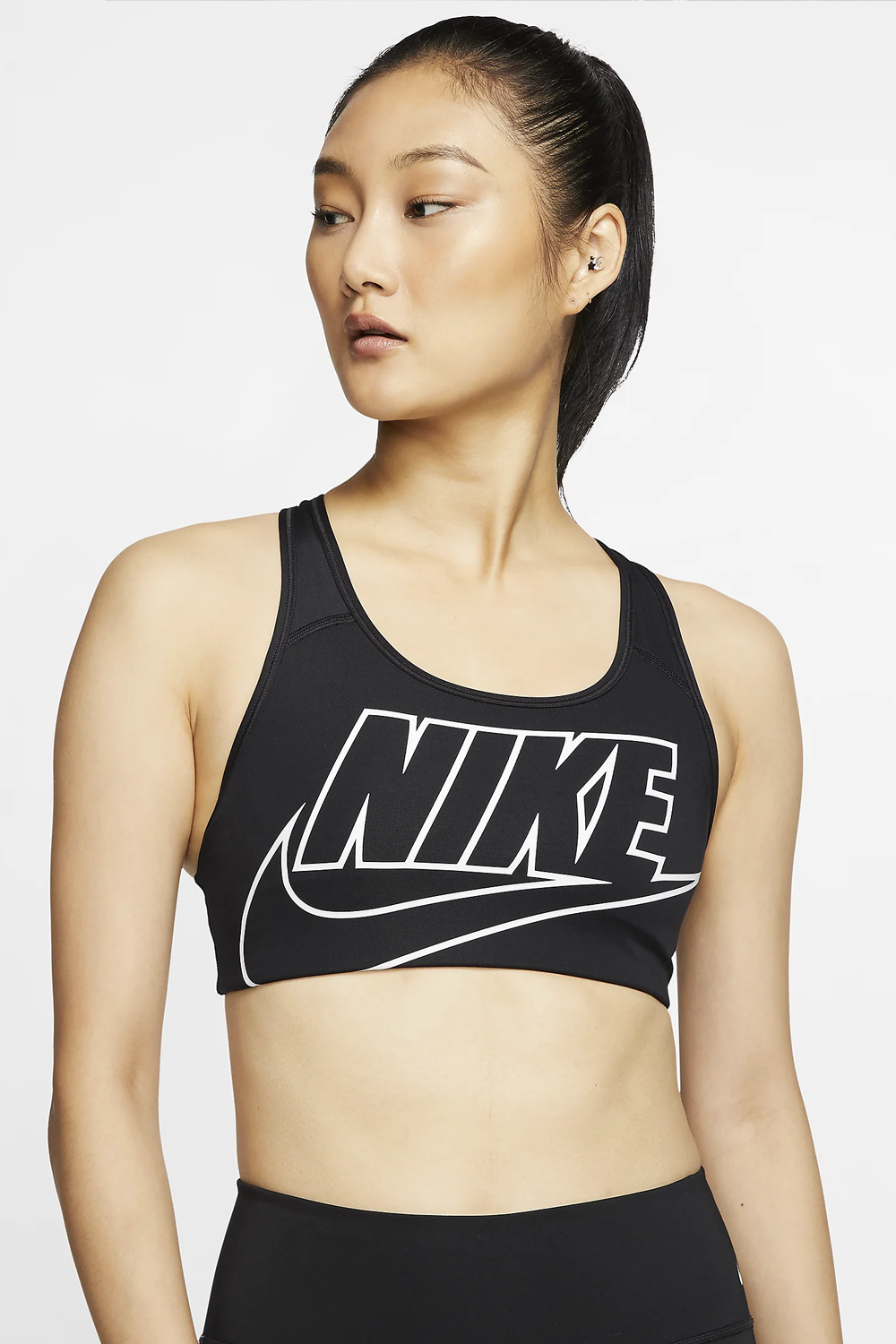 Nike Medium-Support Sports Bra